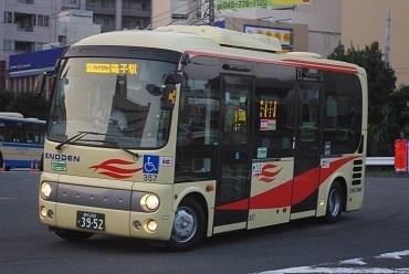江ノ電 バス